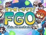 Learn with Manga! FGO
