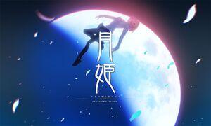 Tsukihime remake preview.jpg