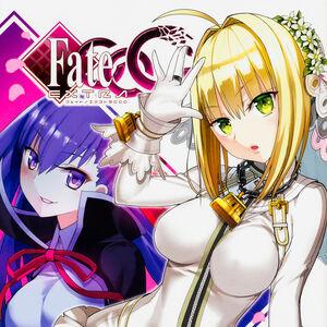 Fate Extra CCC Manga 1.jpg