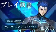 PS4 PS Vita『Fate EXTELLA LINK』ショートプレイ動画【クー・フーリン】篇