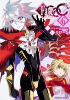Fate Extra CCC Manga 4