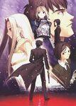 Fate Zero novel Vol 1