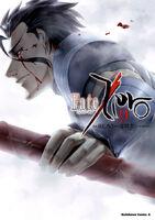 Fate Zero Manga Cover Vol 9