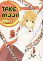 Take-Moon Volume 1