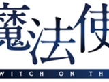Mahoutsukai no Yoru