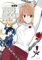Take-Moon Special Edition Volume (Digital)
