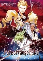 Fate strange fake manga Vol 1