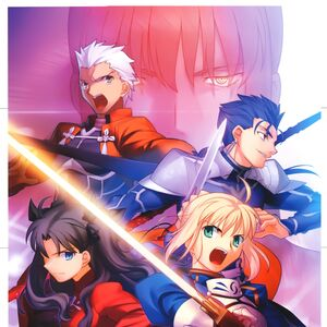 Fate unlimited code(PS2)cover.jpg