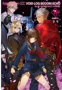 FATE EXTRA CCC VOID LOG 2