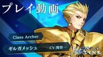 PS4 PS Vita『Fate EXTELLA LINK』ショートプレイ動画【ギルガメッシュ】篇