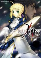Fate Zero Manga Cover Vol 1