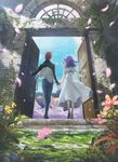 Heaven's Feel III. Spring Song anime key art