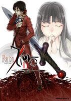 Fate Zero Manga Cover Vol 11