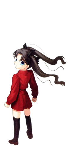 Young Rin