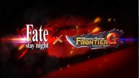 MHF-G「Fate stay night」×「MHF-G」コラボ