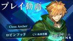 PS4 PS Vita『Fate EXTELLA LINK』ショートプレイ動画【ロビンフッド】篇