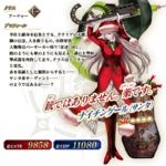ArcherNightingaleSanterStage1-3