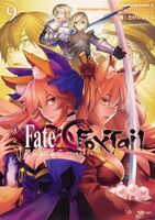 Fate Extra CCC Fox Tail Vol 9