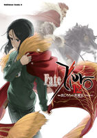 Fate Zero Manga Cover Vol 12