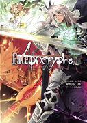 Apocrypha vol2-cover
