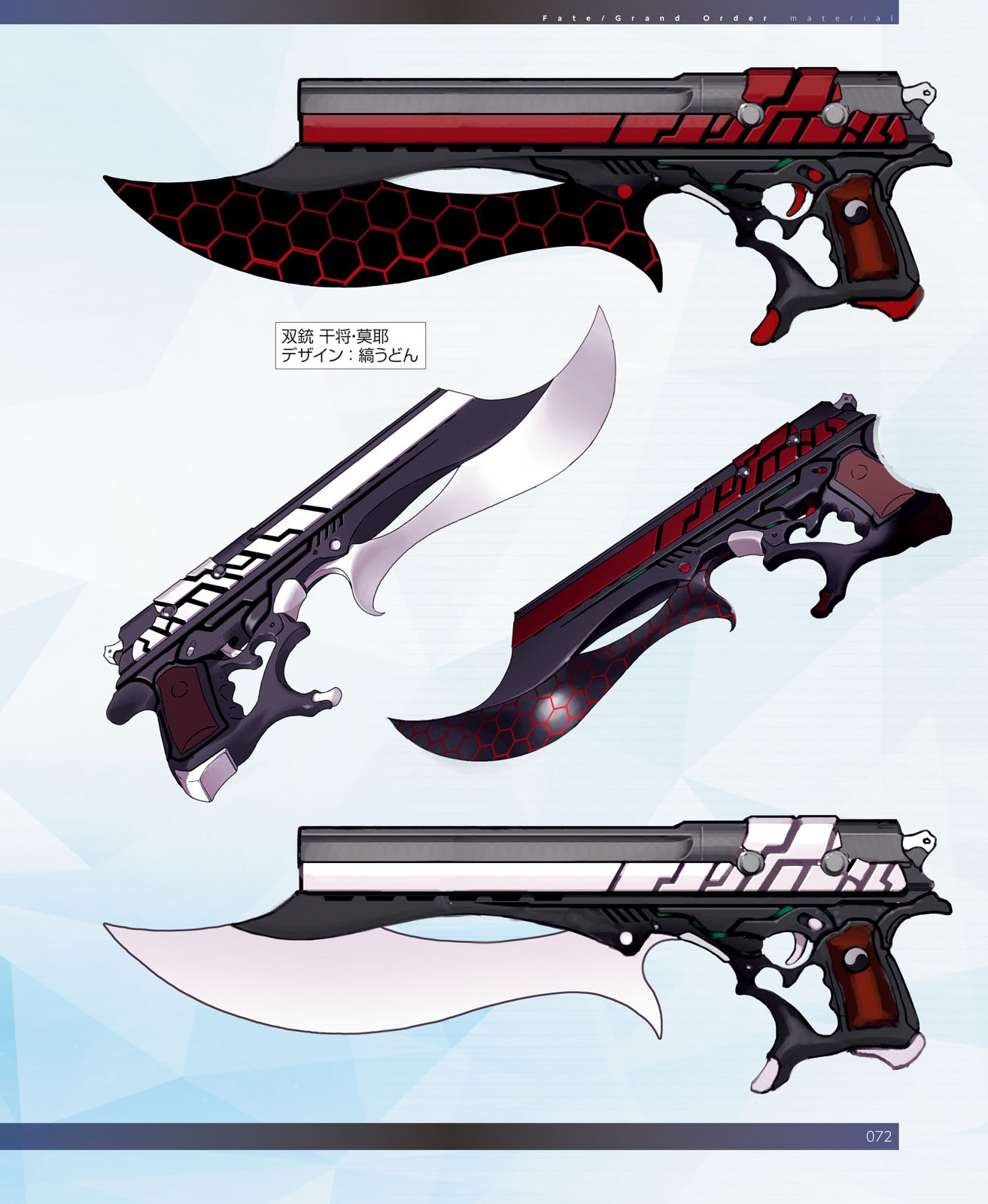 Kanshou and Bakuya   TYPE-MOON Wiki   Fandom