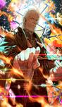 Wizard Marshal CE