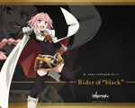 BlackRider Wallpaper