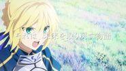 Fate Grand Order TV-CM 第1弾