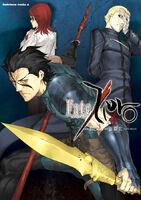Fate Zero Manga Cover Vol 4