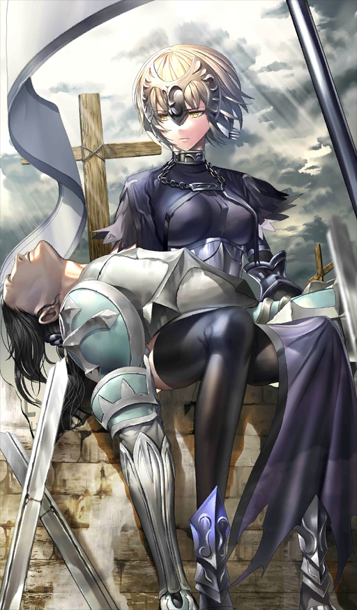 Сэйбер (Fate/Grand Order - Жиль)