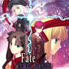 Fate Hollow Ataraxia Type Moon Wiki Fandom