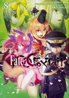 Fate Extra CCC Fox Tail Vol 8