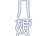 Tsukihime