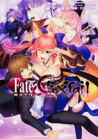 Fate Extra CCC Fox Tail Vol 1