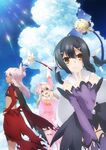 Fate kaleid liner PRISMA ILLYA 2wei Herz! Visual 2