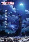 Fate kaleid liner PRISMA ILLYA Oath of Snow Visual