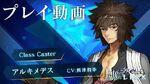 PS4 PS Vita『Fate EXTELLA LINK』ショートプレイ動画【アルキメデス】篇