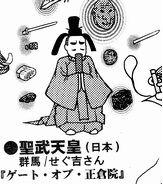 Emperor Shoumu