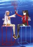 Rin and rani hand