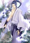 AssassinSasakiKojirouStage3