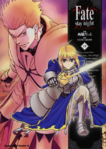 Fsn manga 19