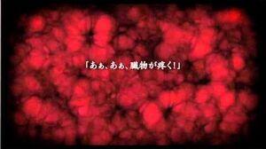Fate strange Fake pv第1弾