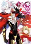 Fate Extra CCC 4