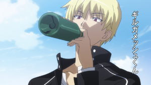 Gilgamesh in CP.png