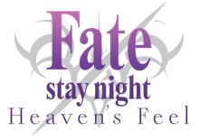 3.1 Fate Stay Night Heaven's Feel Presege Flower.png
