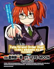 FGO Duel manga announcement.jpg