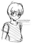 Young Mikiya