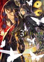 Lord El-Melloi II Case Files Manga Volume 3