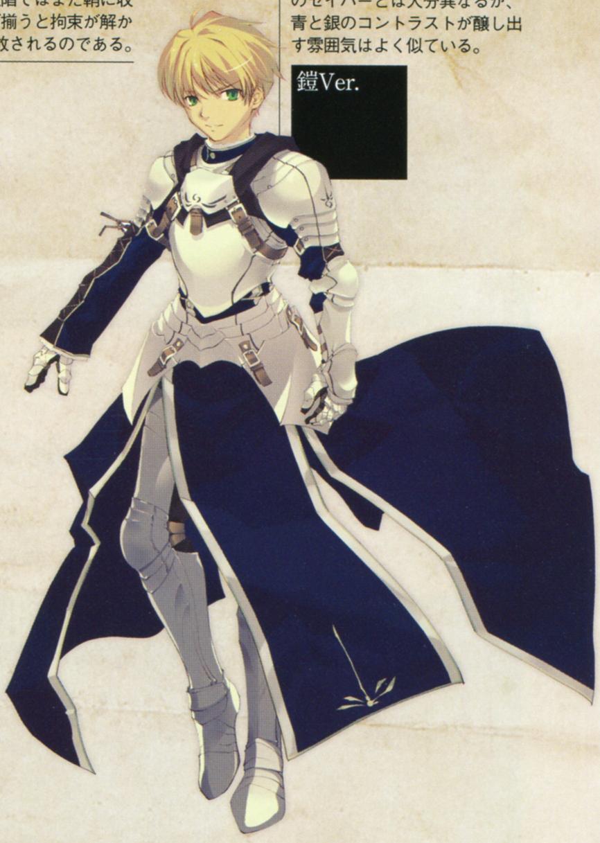 Сэйбер (Fate/Prototype)