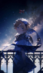 Looking Up at the Starry Sky CE